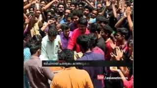 Thiruvananthapuram university college SFI unit conducts beef festival