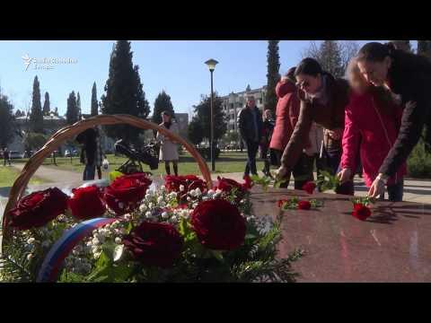 Podgorica: Cvijeće za ruskog pjesnika