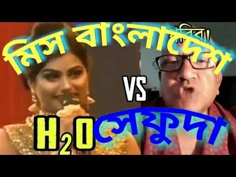 Miss World Bangladesh 2018                 VS Sefat Ullah,Sefuda