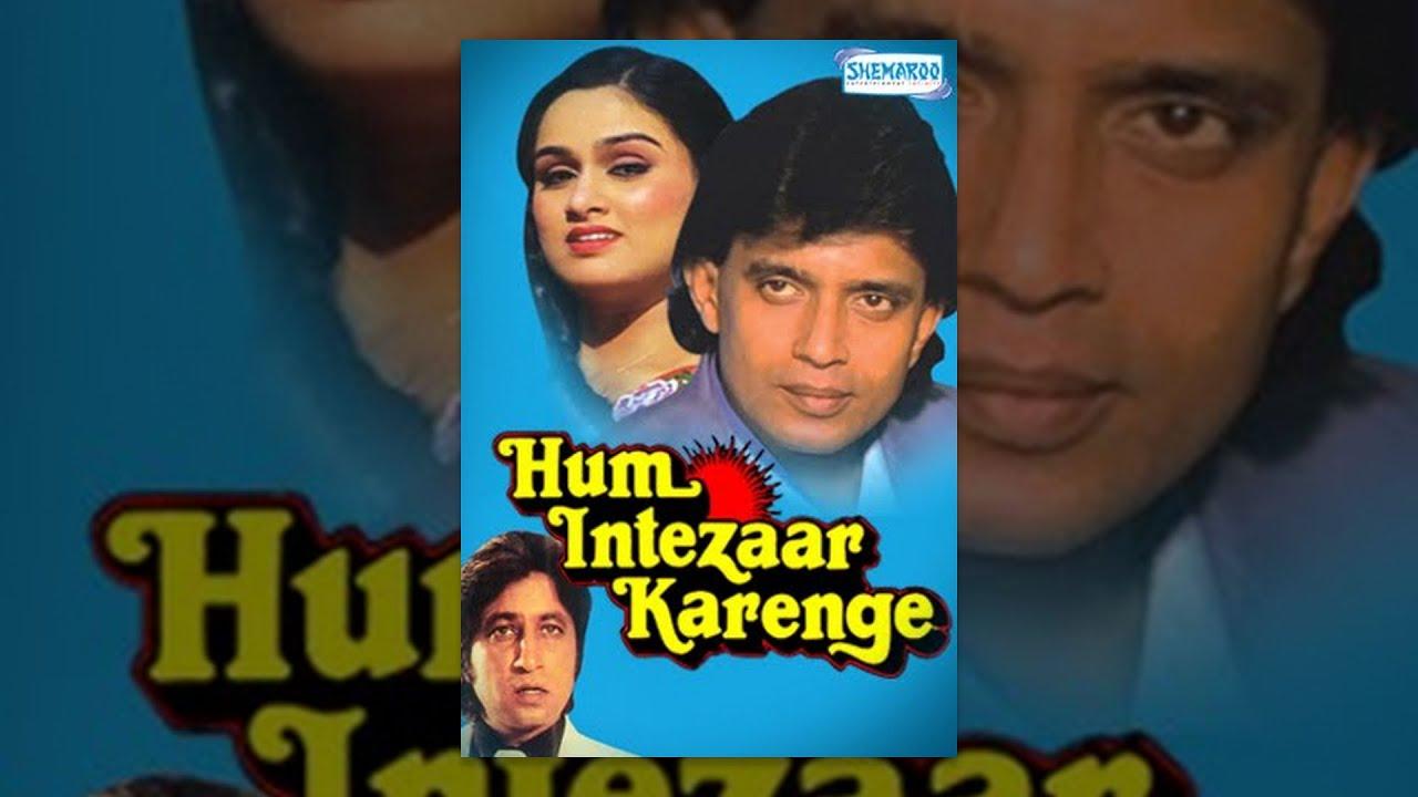 Download Hum Intezaar Karenge - Hindi Full Movie - Mithun Chakraborty, Padmini Kolhapure - Popular Movie