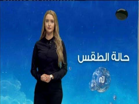 Bulletin de météo du  Lundi 09 Juillet 2018 - Nessma Tv