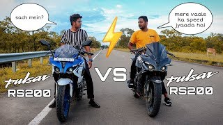 Pulsar RS200 vs Pulsar RS200 | 1st, 2nd, and 3rd Gear Top Speed | TmixV.