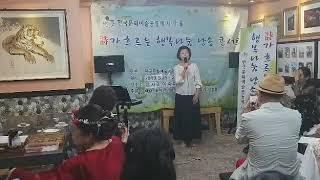 한국문화예술공동체 시ㆍ가ㆍ울워크숍에서