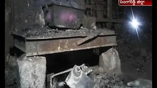 Blast in Bollaram industrial | Management Negligence Causes For Repeatedly Accident
