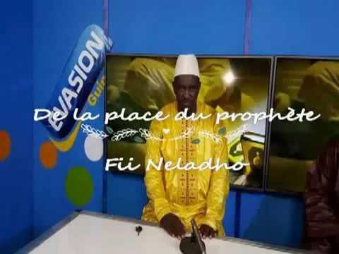 Bayana Oustaz Taibou fi Neladho Muhammad SAWS