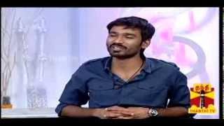 NATPUDAN APSARA - Dhanush & Amala Paul EP01 Thanthi TV
