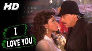 I Love You | Alka Yagnik, Vinod Rathod | Chauraha 1994 Songs | Jackie Shroff, Ashwini Bhave