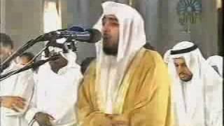 Sheikh Fahd Al-Kanderi, Surat Al-Munafiqun