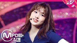 Download [MPD직캠 4K] 아이즈원 안유진 직캠 '비올레타(Violeta)' (IZ*ONE An Yujin FanCam) | @MCOUNTDOWN_2019.4.4 Mp3