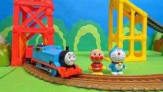 機関車トーマスにアンパンマンとドラえもんが乗ってお出かけだよぉ~♪Thomas The Train Trackmaster Avalanche Escape Set♪ゆうぴょん♪♪764 thumbnail