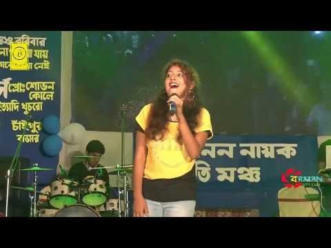 Prem Jegeche Amar Mone ARKESTRA SONG VIDEO