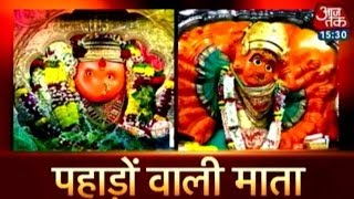 Dharm: Goddess Saptashrungi Showers Her Blessing