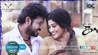 Kalavani 2 Movie Press Meet Full Event Video | Oviya | Vimal | Sarkunam | FullOnCinema