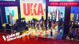 """Uka - """"Don't Stop"""" 