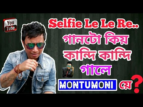 Selfie le le re Assamese Song Sung by Montu Moni Saikia in 4 different mood