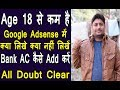 How To Earn Money From Youtube If You Are Under 18   Google Adsense Under 18 Hindi
