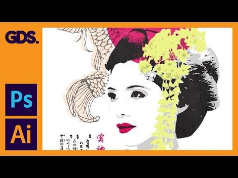 Screen Print Effect  |  Japanese Geisha  |  Photoshop, Illustrator Tutorial