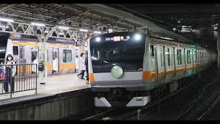 2020.11 中央線快速電車2321H E233系0代トタ青463編成+青661編成(東京アドベンチャーラインHM/ラッピング)