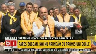 MESAJUL LUI RARES BOGDAN DIN TELEORMAN: ROMANIA MERITA MULT MAI MULT DECAT PSD. 20 APR 2019