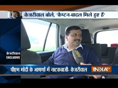 Exclusive Discussion with  CM Arvind Kejriwal on India TV ahead of Punjab Polls