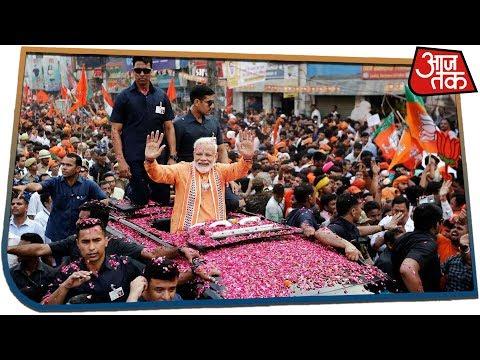PM Modi Varanasi Roadshow LIVE Coverage | काशी में आज बस मोदी का जयकारा, 'नमो-नमो' की गूँज