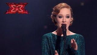 Мария Стопник –  R. Kelly – I believe I can fly – Х-фактор 10. Первый прямой эфир
