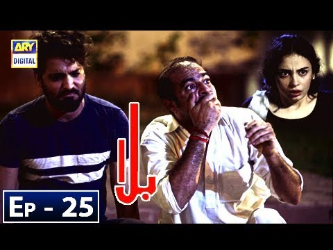 Balaa Episode 25 - 26th November 2018 - ARY Digital Drama [Subtitle Eng]