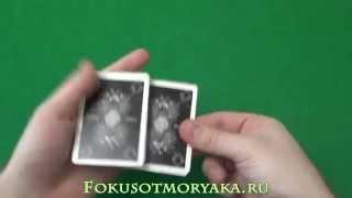 Простые Флориши с картами (Обучение). Flipity Dip False Cut (Card flourishes tutorial) #cardflourish