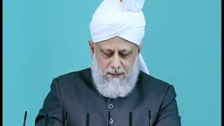 Bengali Friday Sermon 18 06 2010 Part 8 Biographies of the martyrs of Lahore 28 May 2010 (Part II)