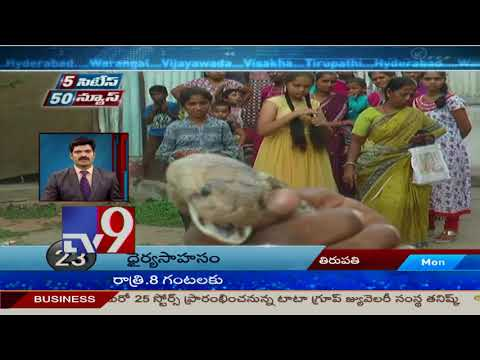 5 Cities 50 News || 09-04-2018 - TV9