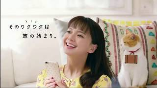 Funny Japanese Commercials Feb 2019 Ep14