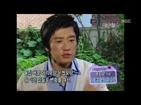 090918 MBC 오늘아침   김명민 직설인터뷰 中 목소리 바꾸기