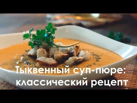 Видео Кулинарные рецепты журнал