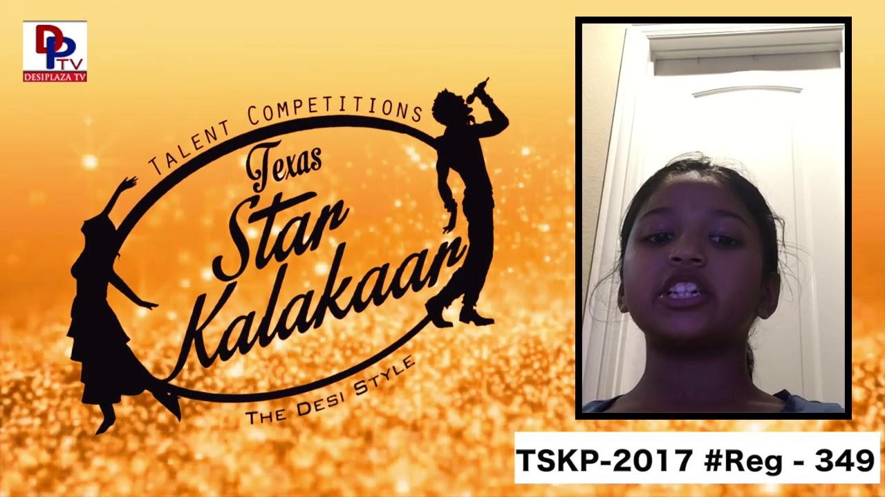 Reg# TSK2017P349 - Texas Star Kalakaar 2017