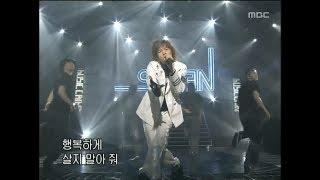 음악캠프 - SE7EN - Come back to me, 세븐 - 와 줘, Music Camp 20030322