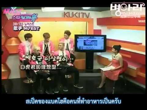 [NU'EST-TH] NU'EST - Kuki Brunch Interview [2012.04.05]
