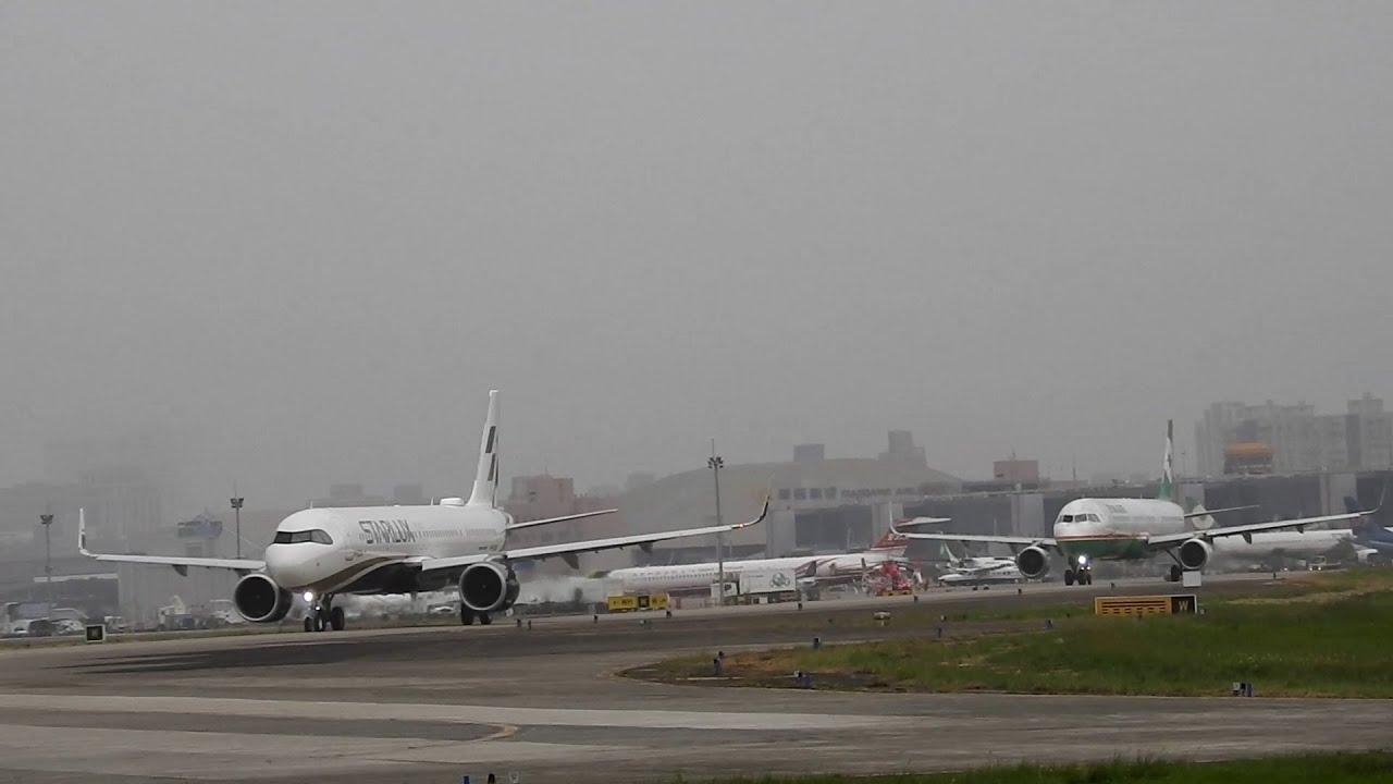 航班大戰~長榮峴港包機改為定期航班,直球正面對決星宇 STARLUX Airlines Airbus A321neo(A321-252NX) VS. EVA Air A321-200 - YouTube