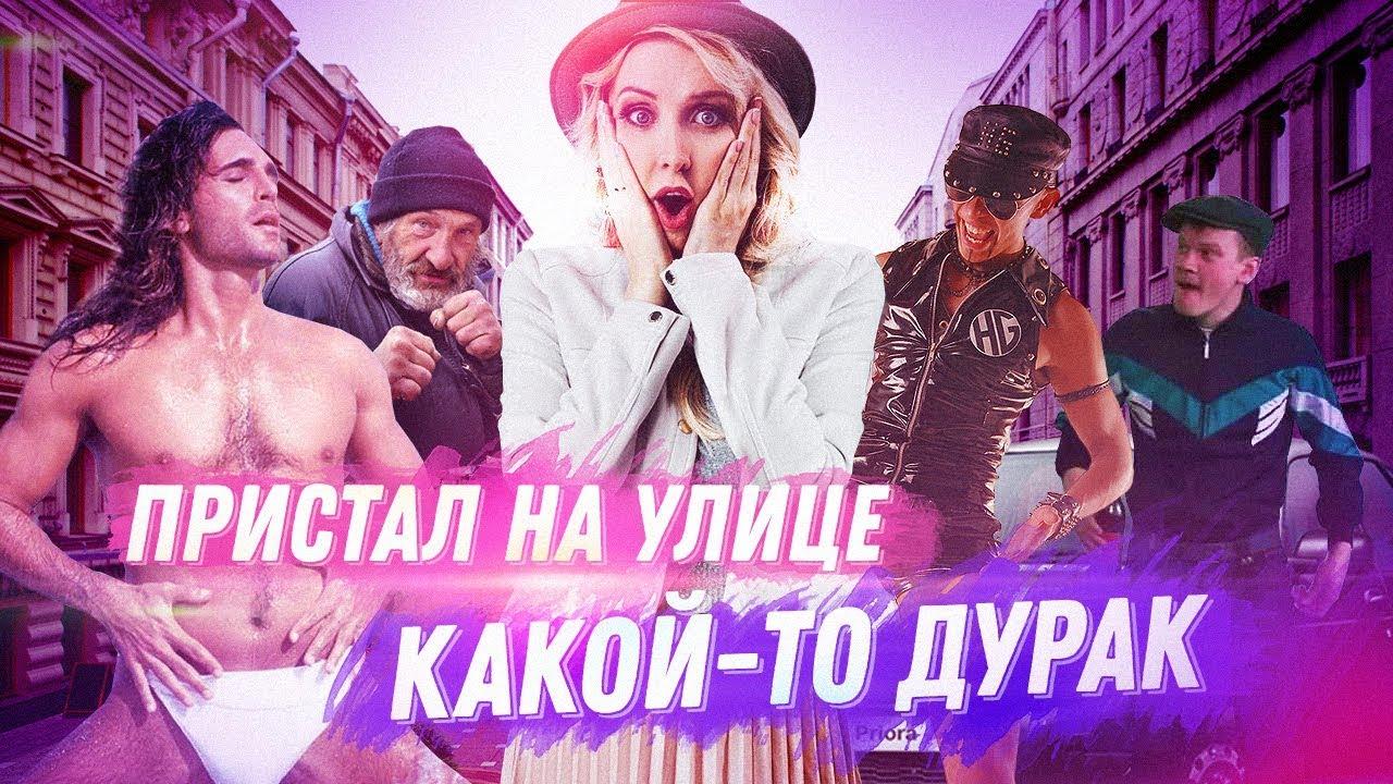 video-kak-paren-pristal-k-devushke-derzhit-chlen-na-ulitse