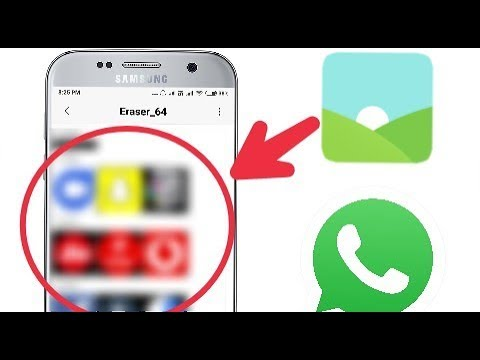 WhatsApp Media || Photo Video Picture Images Not Save And Showing In Gallery