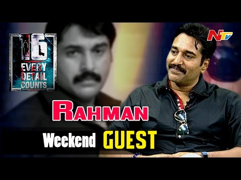 Rashin Rahman Exclusive Interview || Weekend Guest || NTV