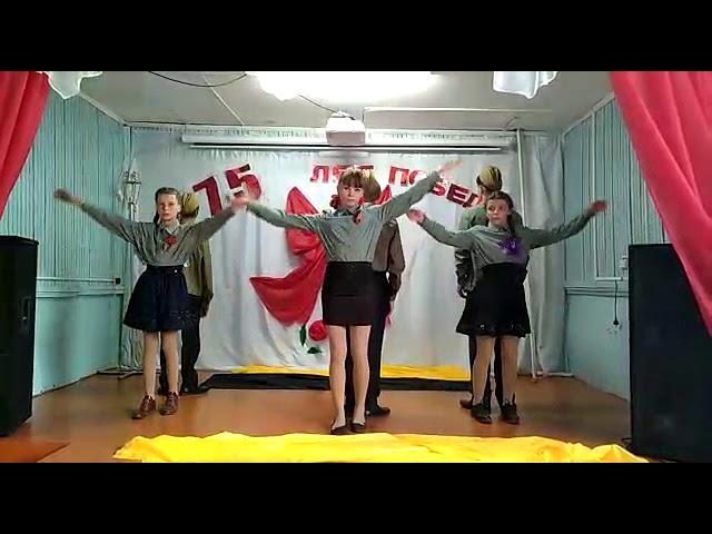 №226 Вокальная группа ХСКШИ. Танец