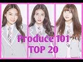 Produce 101 TOP 16 - My Favourite Performance