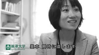 【麗澤大学】外国語学部 授業密着シリーズver2 中国語専攻