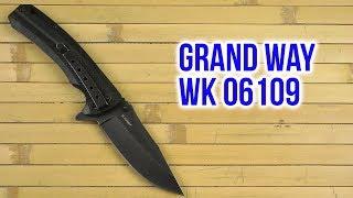 Розпакування Grand Way WK 06109