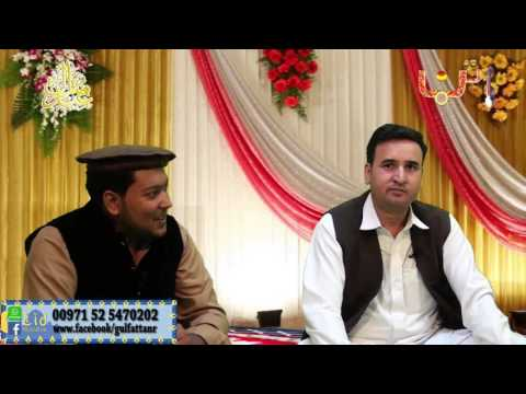 Special Eid Show 02