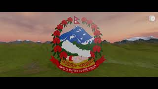 Nepali National Anthem Roblox