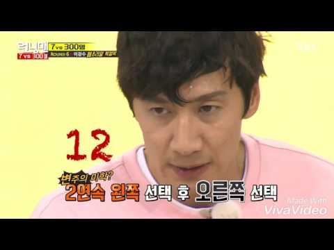 Lee Kwang Soo (RM episode 301) 7 vs 300 people