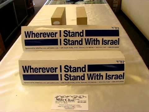 Wherever I Stand - I Stand With Israel