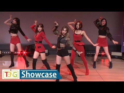 LABOUM(라붐) 'Turn It On'(불을 켜) Showcase Stage [통통TV]