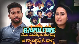 RAPID FIRE - Prasanth Varma on who will act if he directs Mahabharatha, Telugu star heroes & more